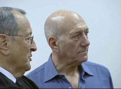 News video: Israeli Court Sentences Olmert to 8 Months