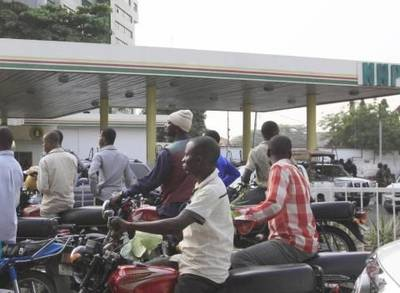 News video: Nigeria Fuel Shortage